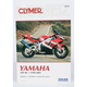Yamaha YZF-R1 Repair Manual - M398