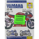 Motorcycle Repair Manual - 3900