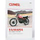 Yamaha Repair Manual - M405