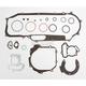 Complete Gasket Set - VG2110M