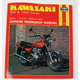 Motorcycle Repair Manual - 222