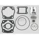 Pro-Lite PK Piston Kit - PK1515