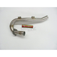 Stainless Steel Header - 4H04450H