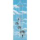 5-Ring Wind Chime - 63524