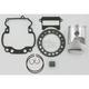 PK Piston Kit - PK1529