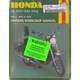 Motorcycle Repair Manual - 309