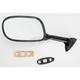 Black OEM-Style Replacement Rectangular Mirror - 20-69722