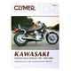 Kawasaki Repair Manual - M356-5