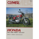 Honda Repair Manual - M323