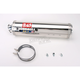 RS-3 Oval Race Bolt-On Muffler w/Polished Stainless Steel Muffler Sleeve - 1430455