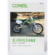 Kawasaki KX125 Repair Manual - M472-2