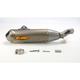 PowerCore 4 SA Muffler - 045189