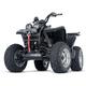 ATV Winch Mount - 74496