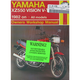 Motorcycle Repair Manual - 821