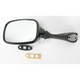 Carbon Fiber OEM-Style Replacement Rectangular Mirror - 20-78222