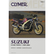 Suzuki Repair Manual - M484-3