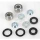 Rear Shock Bearing Kit - PWSHK-S07-021