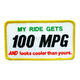 100MPG Patch - PA100