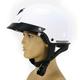 White EXO-C110 Helmet