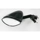 Carbon Fiber OEM-Style Replacement Rectangular Mirror - 20-43064