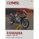 Yamaha Repair Manual - M396