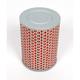Air Filter - HFA1602