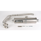 2 into 1 High-Performance Single Muffler Exhaust System with Stainless Steel Header Pipe and Oval Titanium Muffler Sleeve - 101400174