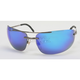 Silver Safety S-79 Sunglasses w/Blue RV Lens - S-79SL/BLU