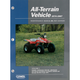 ATV Service Manual Volume 1, Second Edition - ATV12