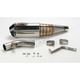 Oval Slip-On Extreme Muffler w/Polished Stainless Steel Muffler - SI86SSOC