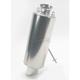 Ultra-Q Performance Silencer - UQ-1109C