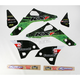Paint Ultra Tank/Shroud Graphics - N403416