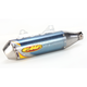 Titanium PowerCore - Blue Anodized Muffler - 045502