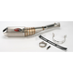 Oval Slip-on Muffler with Satin Titanium Muffler Sleeve - ESI97TIO