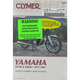 Yamaha Repair Manual - M404