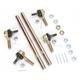 Tie-Rod Assembly Upgrade Kit - 0430-0672