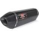 R77 Carbon Fiber Muffler - 147002J220