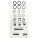 Rear Shock Bearing Kit - PWLK-K16-021