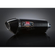 R-77 Carbon Fiber Slip-On Muffler - 122502J220