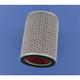 Air Filter - HFA1916
