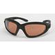 Black C-3 Performance Sunglasses w/Driving Lens - C-3BK/DR
