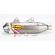 Titanium PowerCore - Natural Muffler - 045100