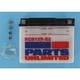 Heavy Duty 12-Volt Battery - RCB12BB2