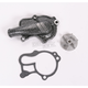 Supercooler Water Pump Cover and Impeller Kit - WPK-32A