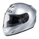 FS-15 Metallic Silver Helmet