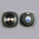 Rear Speaker Upgrade Kit for Victory® Vision - RSPU-VCTV