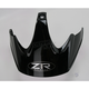 Nomad Replacement Visor - 01320500