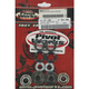 Rear Shock Bearing Kit - PWSHK-Y23-000