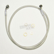 Custom Sterling Chromite II E-Z Align 58 in. Alternative Length Single Disc Non-ABS Front Brake Line - 36558SW