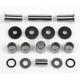 Linkage Bearing Kit - PWLK-S11-020